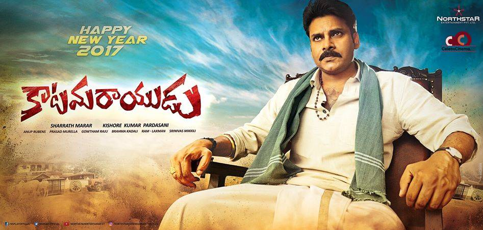 Top Upcoming Telugu Movies To Look Forward To In 2017 Filmy List